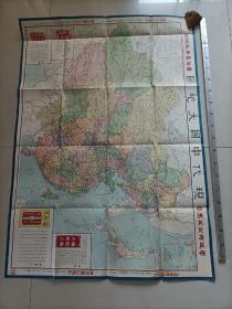 现代大地图