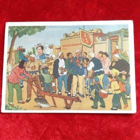 早期五十年代明信片一枚
