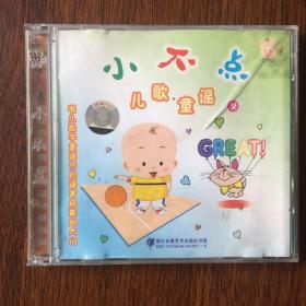 小不点儿歌童谣2 VCD