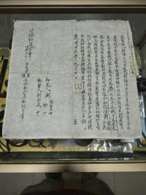 1927年毛笔契约一张,品佳、钤印、贴有印花税票、毛笔手书、内容稀见、历史文献实物、流传有序 值得留存!