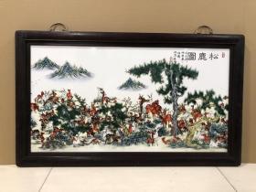 松鹿图瓷板画 粉彩中堂挂屏