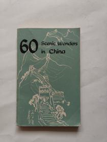 Scenic Wonders in China