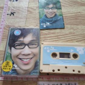 磁带:  品冠Victor第一张个人专辑「疼你的责任」(有歌词)