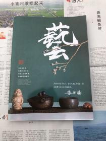 儒厨烹饪艺术坊创新菜集锦【第三部】