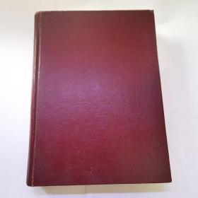 工农兵评论 1976 1-12 合订精装本