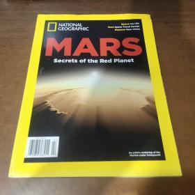 美国国家地理特刊MARS