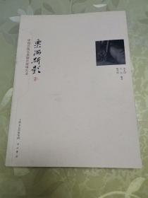 乐海斫影:中国传统乐器制作现场实录