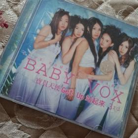 BABY 宝贝天使VOX  CD