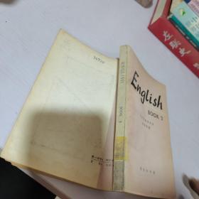 EnflishBook2