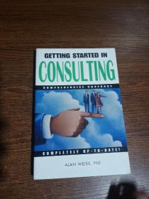 Getting Started in Consulting(咨询入门)
