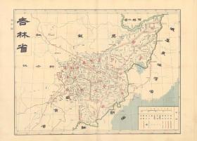 0631-7古地图1909 宣统元年大清帝国各省及全图 吉林省。纸本大小49.2*68.33厘米。宣纸艺术微喷复制