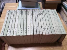 清史列传 全二十册