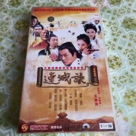 连城觉 VCD 1——36