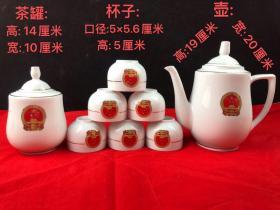 """中南海用瓷,怀仁堂""""制瓷茶具2套,每套含8件,瓷质细腻洁白,釉色均匀饱满,内部打光可见头像,做工精致,保存完好。"""