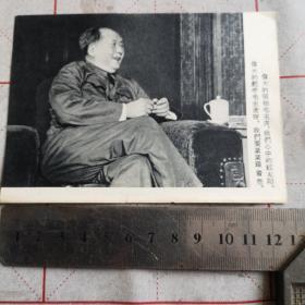 毛泽东座姿(黑白印刷照)