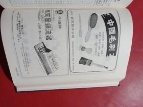 香港出入口贸易年鉴1979