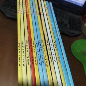 漫画公主2001.1.2.+别册1.2.3.4.5.6.7.8.9.10.11.【13本】