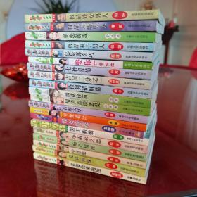 小书20本