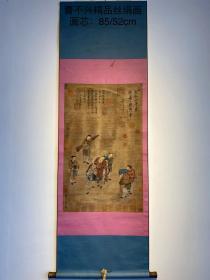 """,亦名弗兴,三国时著名画家。孙吴吴兴(今浙江湖州)人,生卒年不详。他在黄武年间(222—229年)享有很大的声誉。被称为""""佛画之祖""""。与东晋顾恺之、南朝宋陆探微、南朝梁张僧繇并称""""六朝四大家""""。又与赵达的算术、严武的弈棋、皇象的草书等号称""""吴中八绝""""。"""