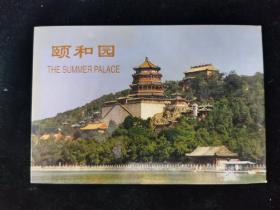(明信片)颐和园