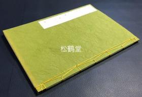 日本老旧空白线装本1册,有一定年头之物,极好和纸,装帧精美,整体保存较好,可供我国文人雅士活用等。