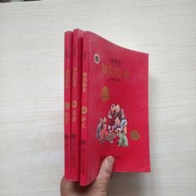 小学生:知识绘本(第1版)语文、英语、数学【全3册》