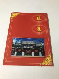 鸭王饭店菜单