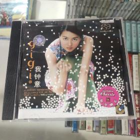梁咏琪—我钟意—专辑—正版CD(店铺)