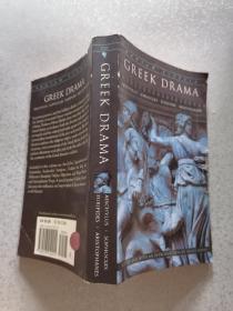 Greek Drama 英文原版库存书无笔记外表旧