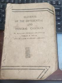 Elements of the Differential and Integral Calculus】【民国中国国际救济委员会】