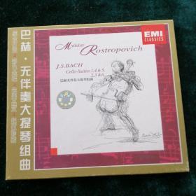 巴赫无伴奏大提琴组曲  2CD