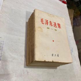 毛泽东选集白皮五卷全