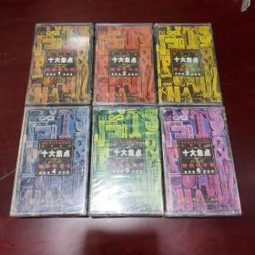 李洋.克力兹十大焦点彩色学习卡—(1/2/3/4/5/6)—正版磁带(店铺)