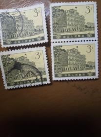 普16革命圣地邮票4枚2枚新票(成交有纪念张赠送)
