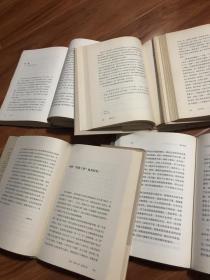 资中筠自选集(全五册)老生常谈 美国十讲 7册合售