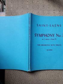 圣桑第三交响曲(英文版)
