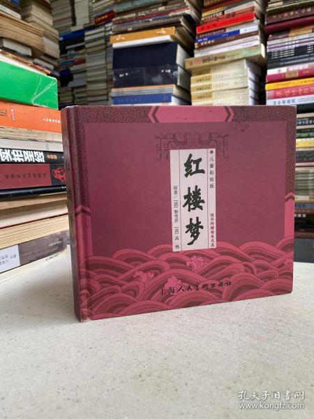 红楼梦——悠悠五千年中会历史,也正是五千年中华文明史。它就像一座丰富璀璨的文化宝库,给后人提供了智慧与力量。
