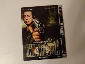 香港高分电影 银河映像系列 杜琪峰作品 枪火 法二修复版 DVD9 注:盘面划痕多 播放没问题 请看仔细谨慎下单