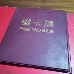 磁卡集 、广东电信公司+湛江电信局+ 中国移动 中国电信 手机充值卡 等(看图下单)一共有79张卡