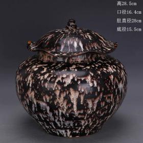 吉州窑窑变花釉荷叶盖罐