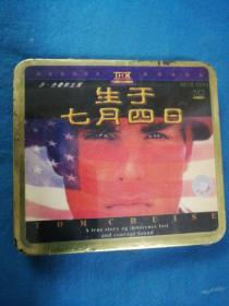 2vcd光盘 生于七月四日---未拆封 原版引进 中文字幕