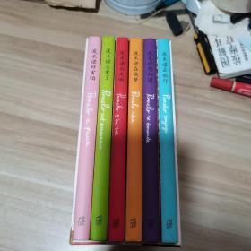 花园小象波米诺 全六册 (内页如新 精装 有外盒)