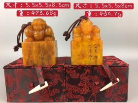天然田黄石印章 章料 雕刻精美 油润细腻 晶莹剔透 成色如图