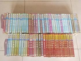 古龙作品集+续补古龙作品集78册合售(以图为准)