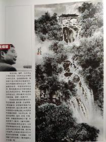 画页(散页印刷品)--国画书法---花桥雨霁【沈福馨】。黄河胜境【石砚洗】1070