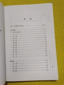 纪德文集(散文卷,文论卷,游记卷,日记卷)共4卷合售