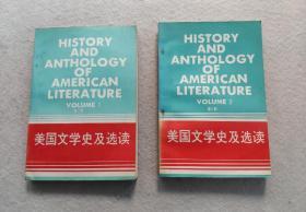 美國文學史及選讀 (英文版) 第一冊;第二冊(2冊合售)