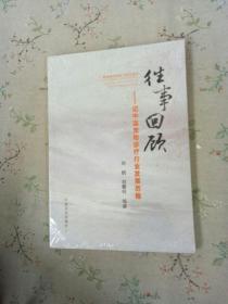 往事回顾:记中国宠物诊疗行业发展历程【未拆封】