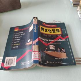 """核心能力战略——用""""心""""管理书系"""