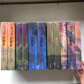 """《哈利·波特英汉对照版 全11册》哈利·波特与魔法石+哈利波特与阿兹卡班囚徒+哈利·波特与密室+哈利·波特与火焰杯(上下)+哈利波特与凤凰社(上下)+哈利·波特与""""混血王子+哈利波特与死亡圣器(上下)(未删节的中英双语版本,外国儿童文学经典,美国初版封面)"""
